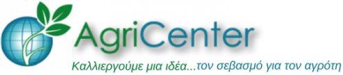 Agricenter.gr
